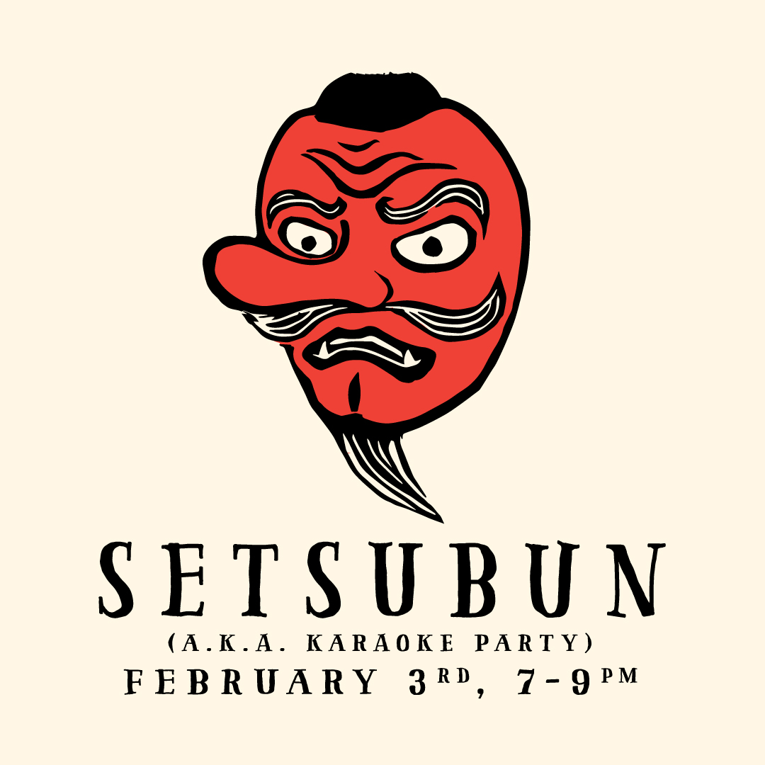 Setsubun: February 3, 2018
